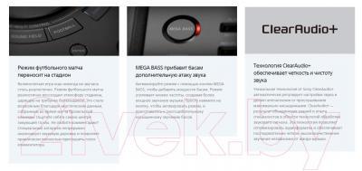 Минисистема Sony HCD-SHAKE-X3 (основной блок)
