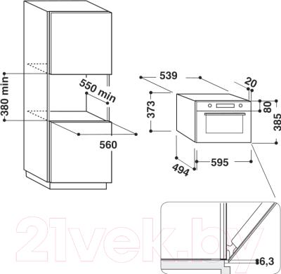 Микроволновая печь Whirlpool AMW 735/S
