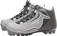 Ботинки для беговых лыж Arctix GTX 1.1/349-01142 (р.42) -