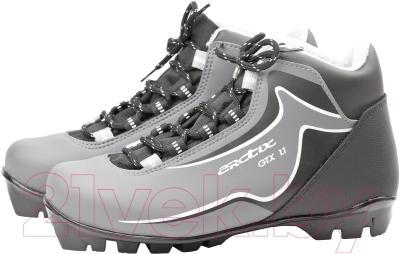 Ботинки для беговых лыж Arctix GTX 1.1/349-01142 (р.42)