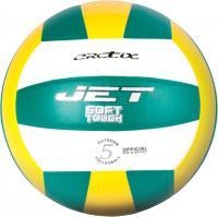 Мяч волейбольный Arctix Jet 339-12002 -