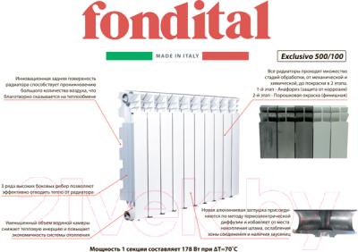 Радиатор алюминиевый Fondital Exclusivo B3 500/100 (V666034)