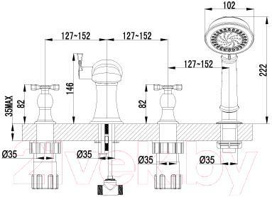 Смеситель LEMARK Benefit LM2541C