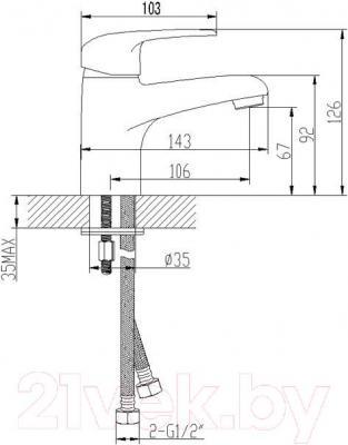 Смеситель LEMARK Pramen LM3306C
