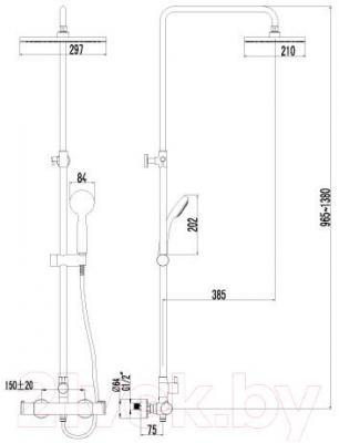 Душевая система LEMARK Yeti LM7860C