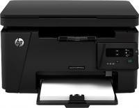 МФУ HP LaserJet Pro M125r (CZ176A) -