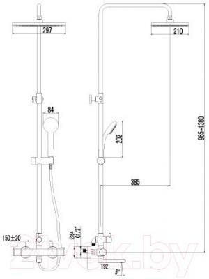 Душевая система LEMARK Yeti LM7862C