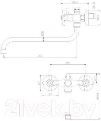 Смеситель Rossinka Silvermix Y02-82