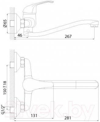 Смеситель Rossinka Silvermix A35-24