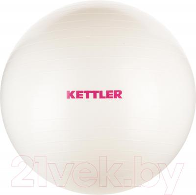 Фитбол гладкий KETTLER 7350-124 (жемчужно-белый)