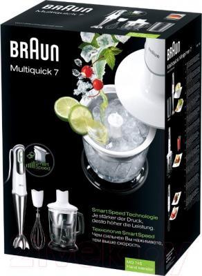Блендер погружной Braun Multiquick 7 MQ745WH Cocktail