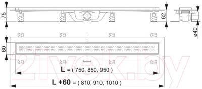 Трап для душа Alcaplast APZ9-750 Simple