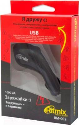 Автомобильный адаптер питания Ritmix RM-002