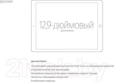 Планшет Apple iPad Pro 32GB / ML0F2RK/A (серый космос)