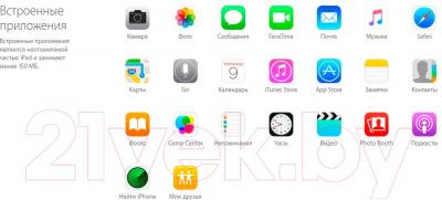 Планшет Apple iPad Pro 128GB / ML0N2RK/A (серый космос)