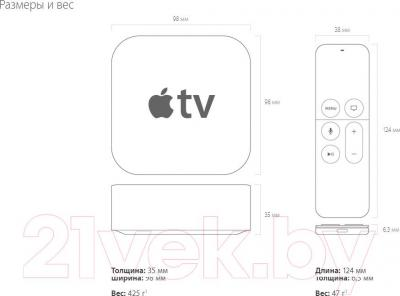Медиаплеер Apple TV (MGY52RS/A)