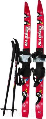Комплект беговых лыж Startup Ski 80 - наличие данного цвета уточняйте при заказе