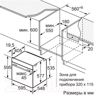 Электрический духовой шкаф Bosch HMG656RW1