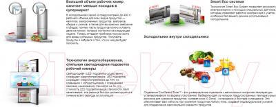 Холодильник с морозильником Samsung RL53GTBSW/WT