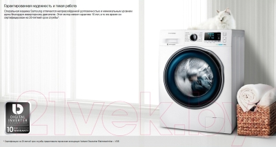Стиральная машина Samsung WW90J6410EW
