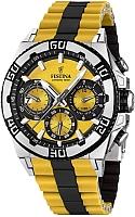 Часы мужские наручные Festina F16659/7 -