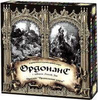 Настольная игра Правильные Игры Ордонанс. Базовый набор (08-01-01) -