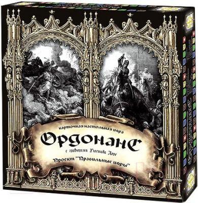 Настольная игра Правильные Игры Ордонанс. Базовый набор (08-01-01)