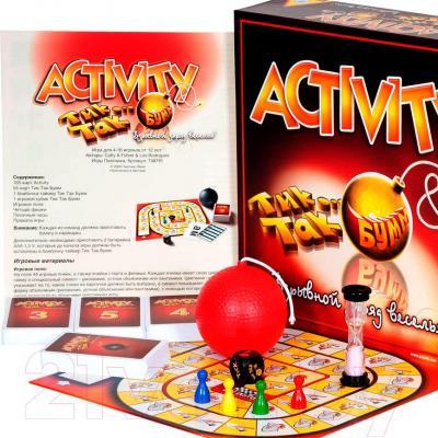 Настольная игра Piatnik Activity Тик Так Бумм (738791)