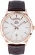 Часы мужские наручные Orient FEV0U002WH -