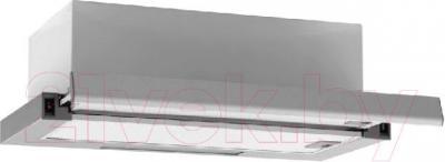 Вытяжка телескопическая Germes Stash Plus 50 (алюминий)
