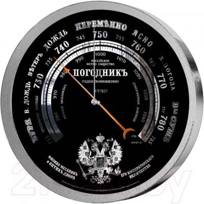 Радиочасы/метеостанция RST 07837 - общий вид