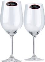 Набор бокалов для вина Riedel Vinum Viognier/Chardonnay (2 шт) -