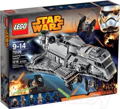 Конструктор Lego Star Wars Имперский десантный корабль (75106)