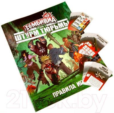 Настольная игра Мир Хобби Зомбицид. Штурм тюрьмы / 1298