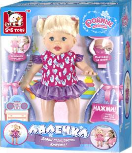 Кукла Essa Лялечка Давай танцевать EI80271R
