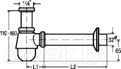 Сифон для биде Viega 116941 - технический чертеж