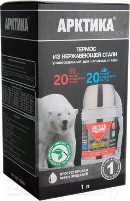 Термос универсальный Арктика 205-1000N
