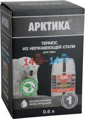 Термос для еды Арктика 305-600N