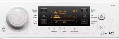 Стиральная машина Hotpoint RSD 8229 ST K