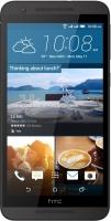 Смартфон HTC One E9s Dual (серый) -