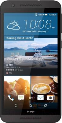 Смартфон HTC One E9s Dual (серый)