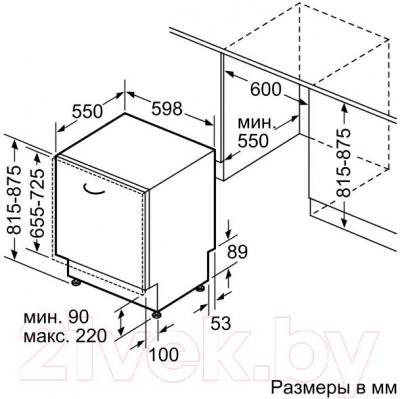 Посудомоечная машина Bosch SMV50M50RU - схема встраивания