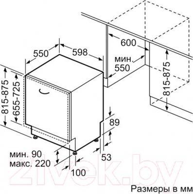 Посудомоечная машина Bosch SMV65X00RU - схема встраивания