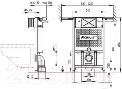Инсталляция для унитаза Alcaplast A102/850 Jadroмodul