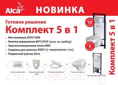 Унитаз с инсталляцией Alcaplast 5 в 1 с кнопкой М71 - комплектация