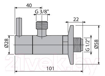 Подключение для душевого шланга Alcaplast ARV001
