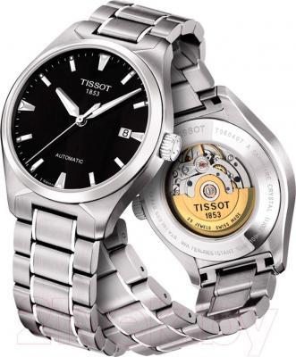 Часы мужские наручные Tissot T060.407.11.051.00