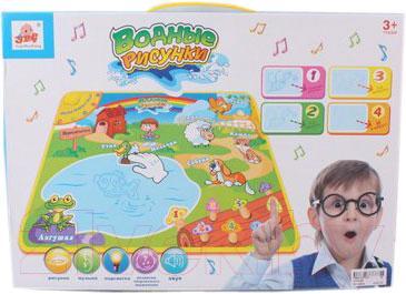 Развивающая игрушка Play Smart Водные рисунки CHH20A