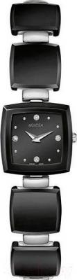 Часы женские наручные Roamer 682953 41 55 60
