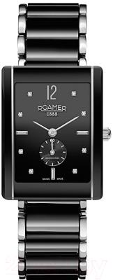 Часы женские наручные Roamer 690855 41 59 60